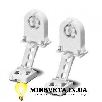 Лампастартеродержатель  109335 G13 защ./верт (3249/С) VS