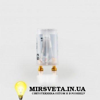 Стартеры для люминесцентных ламп 127В СК-127